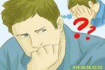 Tìm hiểu về 6 cách chữa bệnh yếu sinh lý tại nhà hiệu quả